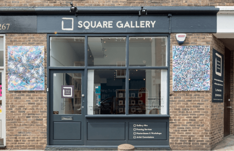 square gallery venue hire